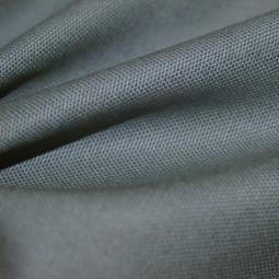 Tissu bachette grise