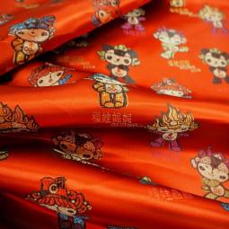 Tissu asiatique rouge