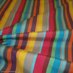 Tissu extérieur multico jaune/fuchsia/ bleu